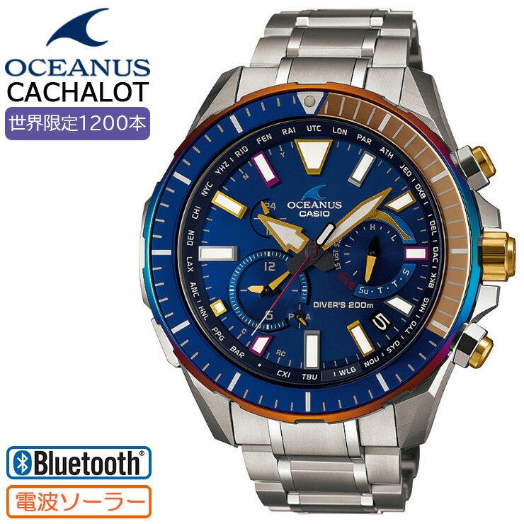 CASIO oceanus 1200 IP OCW-P2000D-2AJF CASIO OCEA...