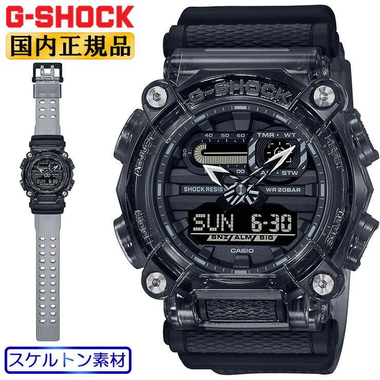 腕時計, メンズ腕時計  G GA-900SKE-8AJF CASO G-SHOCK GA900SKE8AJF