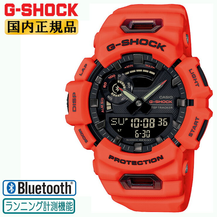 腕時計, メンズ腕時計  GBA-900-4AJF CASIO G-SHOCK Bluetooth GBA9004AJFCA-M3