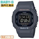 正規品 カシオ ベビーG 電波 ソーラー グレー BGD-5000UET-8JF CASIO BABY-G デジタル スクエア 灰色 レディス レディース 腕時計 (BGD5000UET8JF)【あす楽】