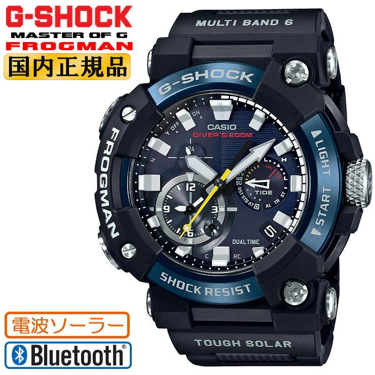 CASIO G-SHOCK frogman G GWF-A1000C-1AJF CASIO G-...