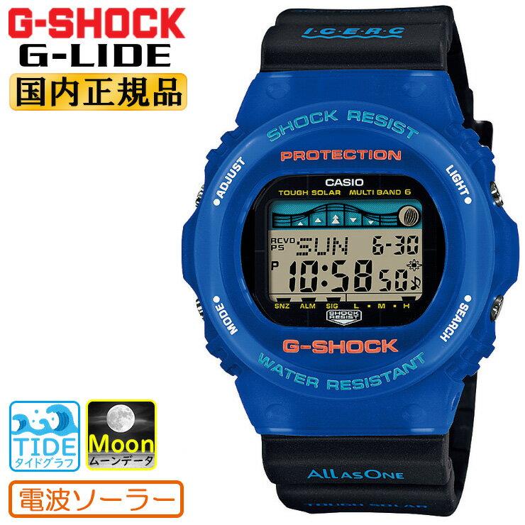 腕時計, メンズ腕時計  G 2021 G GWX-5700K-2JR CASIO G-SHOCK G-LIDE 30 GWX5700K2JR