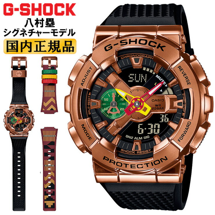 腕時計, メンズ腕時計  G GM-110RH-1AJR CASIO G-SHOCK GM110RH1AJR