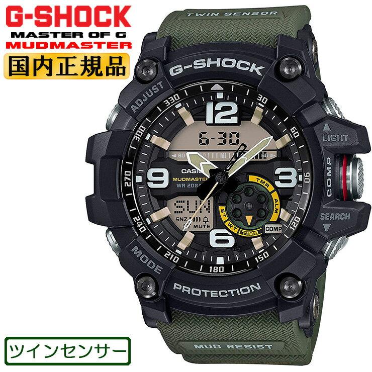 CASIO G-SHOCK mudmaster G-SHOCK GG-1000-1A3JF CA...