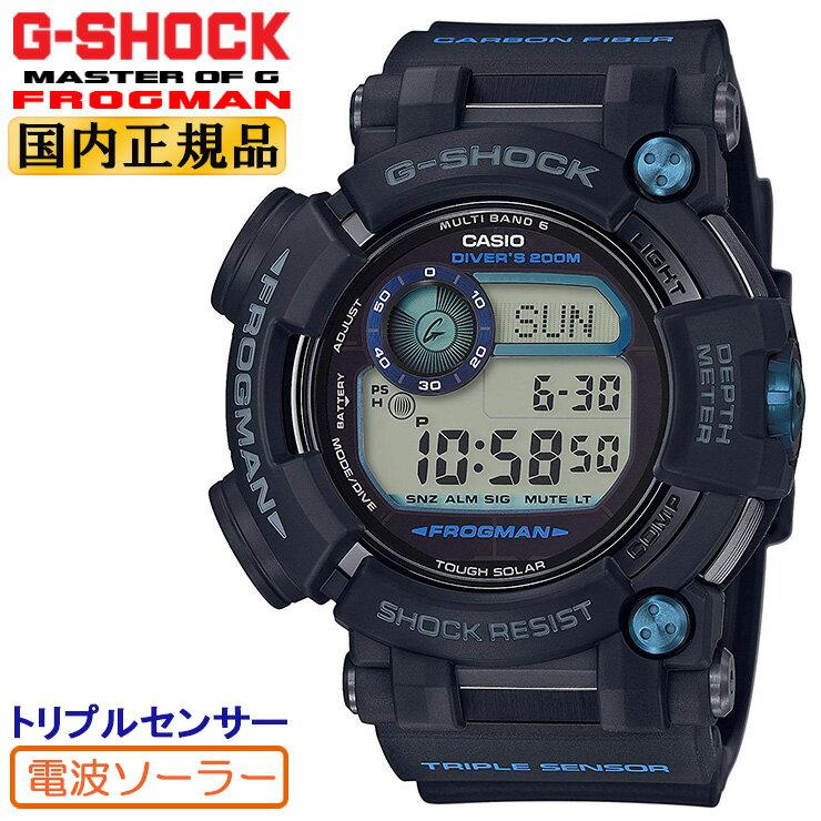 腕時計, メンズ腕時計 G-SHOCK GWF-D1000B-1JF Master of G FROGMAN