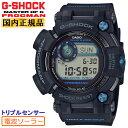 G-SHOCK フロッグマン GWF-D1000B-1JF ...