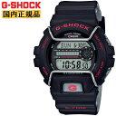 カシオ G-SHOCK G-LIDE GLS-6900-1JF CASIO Gショック Gライド 耐低温仕様(-20℃) 1000時間計測ストップウォッチ ブラック 黒 プロテクター装備 メンズ 腕時計 【正規品/送料無料】【レビューで3年保証】【あす楽】【在庫あり】