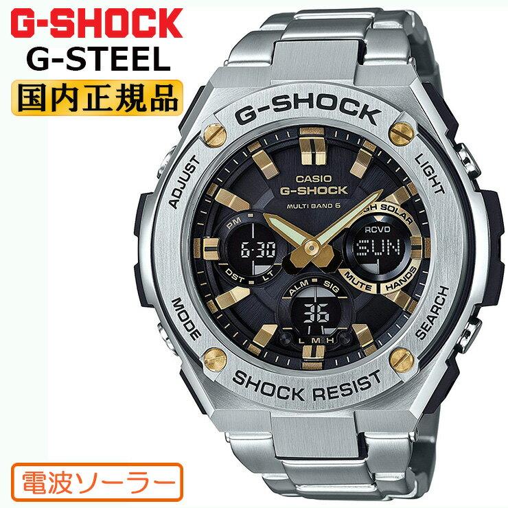 腕時計, メンズ腕時計  G G GST-W110D-1A9JF CASIO G-SHOCK G-STEEL GSTW110D1A9JF
