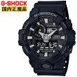 G-SHOCK Gショック GA-700-1BJF カシオ CASIO デジタル×アナログ コンビネーション 3Dフェイス ブラック 黒 メンズ 腕時計【正規品/送料無料】【レビューで3年保証】【あす楽】【在庫あり】