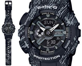 カシオBABY-GベビーGミスト・テクスチャーBA-110TX-1AJFCASIOMistTextureデジタル×アナログブラック黒レディスレディース腕時計【正規品/送料無料】【BA110】【レビューで3年保証】