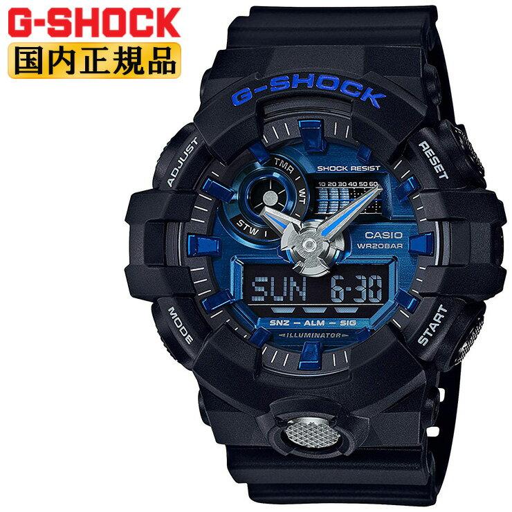 腕時計, メンズ腕時計  G-SHOCK G GA-710-1A2JF CASIO 3D GA7101A2JF