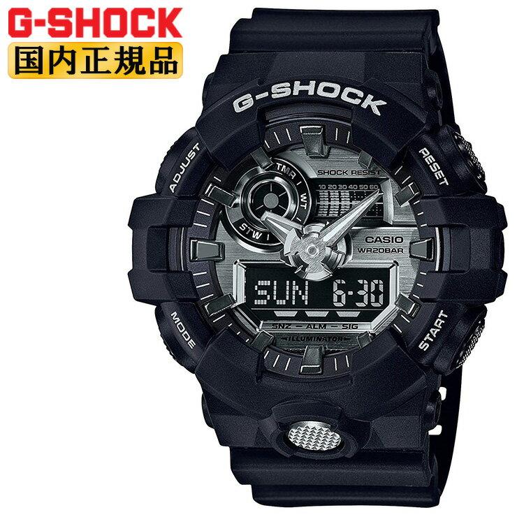腕時計, メンズ腕時計  G-SHOCK GA-710-1AJF CASIO G 3D GA7101AJF