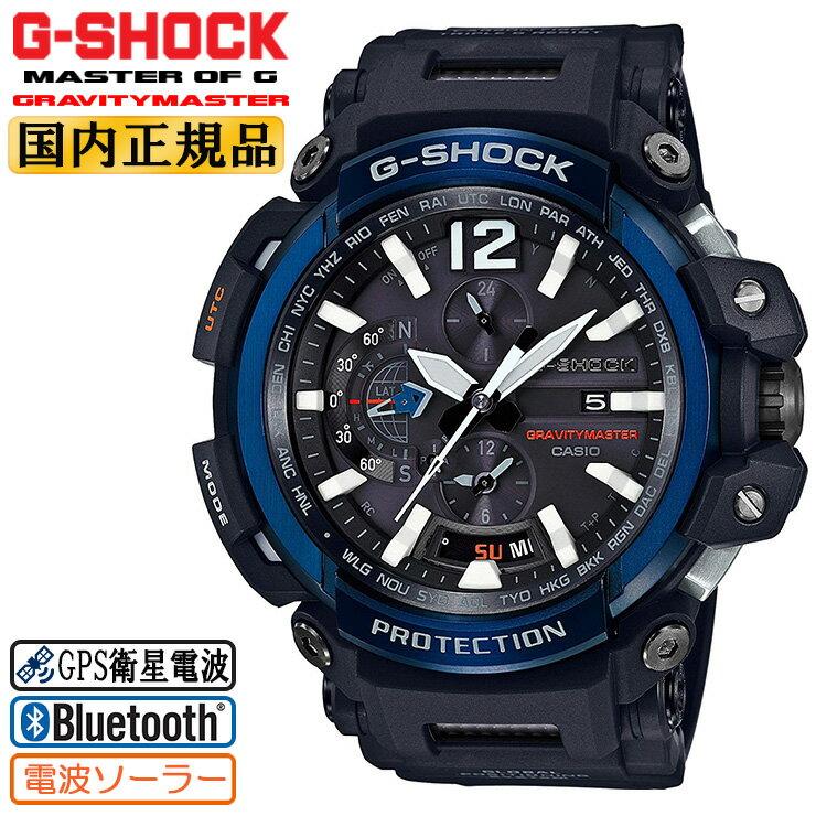 Bluetooth搭載GPSハイブリッド電波ソーラーウオッチ「G-SHOCK GPW-2000」