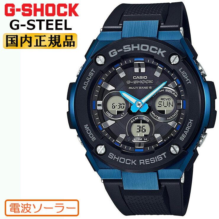 メンズ Gショック 腕時計 【3/30〜ポイント最大29倍!】 カシオ [正規品] 時計 G-SHOCK GST-W300G-1A2JF 【24回金利0%】