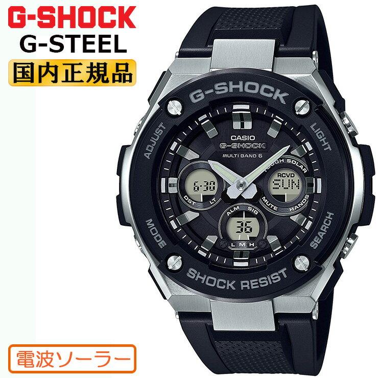 腕時計, メンズ腕時計 G-SHOCK G-STEEL GST-W300-1AJF CASIO G GSTW3001AJF