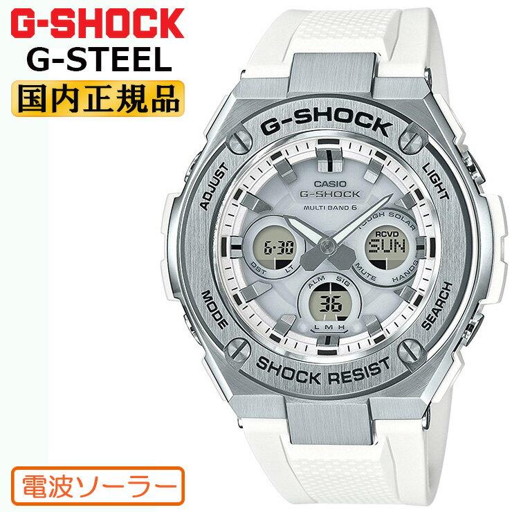 腕時計, メンズ腕時計 G-SHOCK G-STEEL GST-W310-7AJF CASIO G