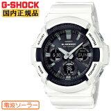 G-SHOCK 電波 ソーラー ビッグケース ホワイト&ブラック GAW-100B-7AJF CASIO カシオ Gショック タフソーラー 電波時計 デジタル&アナログ コンビネーション 白 黒 メンズ 腕時計 (GAW100B7AJF) 【あす楽】