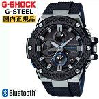 カシオ G-SHOCK G-STEEL Bluetooth搭載 スマートフォンリンク カーボンファイバーベゼル GST-B100XA-1AJF CASIO Gシ...