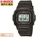 G-SHOCK ブラック カーボンファイバー・インサートバンド GW-S5600-1JF CASIO カシオ Gショック 5600 ORIGIN スクエアフェイス デジタル 黒 メンズ 腕時計 【あす楽】【在庫あり】
