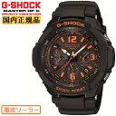 【正規品】 GW-3000B-1AJF アナログG-SHOCK ソーラー電波時計G-SHOCK Gショック GW-3000B-1AJF...