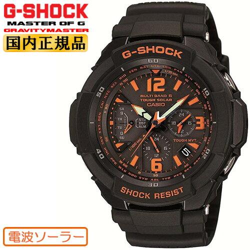 G-SHOCK 腕時計 スカイコックピット Gショック GW-3000B-1AJF CASIO カシオ ソーラー電波時計 SK...