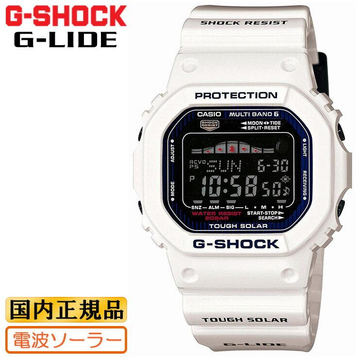 腕時計, メンズ腕時計 G-SHOCK G GWX-5600C-7JF CASIO G-LIDE G 6