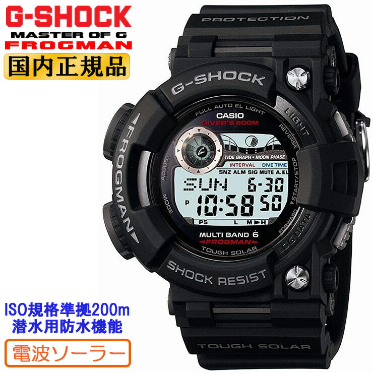 CASIO G-SHOCK frogman GWF-1000-1JF G-SHOCK G FRO...