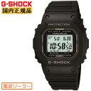 カシオ G-SHOCK Gショック GW-5000-1JF CASIO ソーラー 電波時計 スクリューバック 5000シリーズ ブラック メンズ 腕時計 【あす楽】…