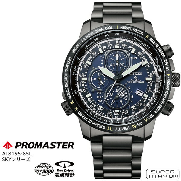 腕時計, メンズ腕時計  CITIZEN PROMASTER AT8195-85L SKY 20