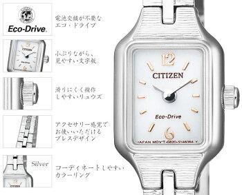シチズンキー小ぶりなブレスウォッチEG2040-55ACITIZENKiiソーラーエコドライブレディースレディス腕時計【正規品/送料無料】【02P07Feb16】【RCP】【レビューで3年保証】