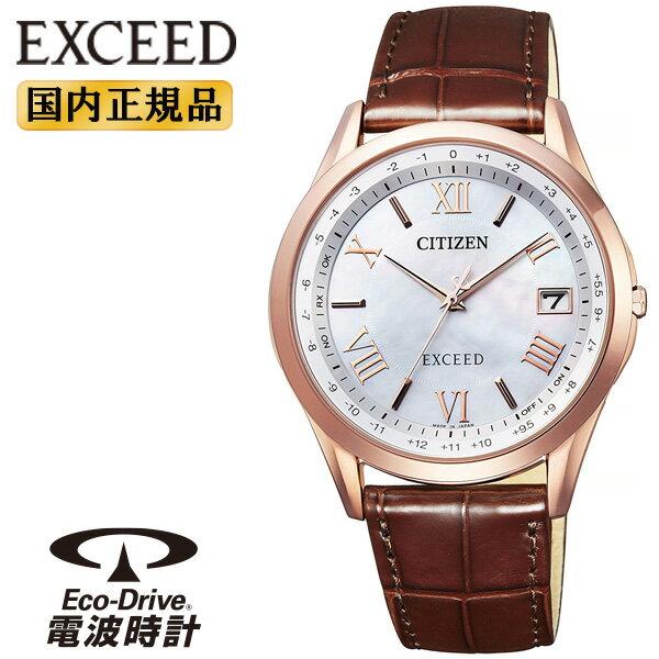 腕時計, メンズ腕時計  CB1112-07W CITZEN Eco-Drive