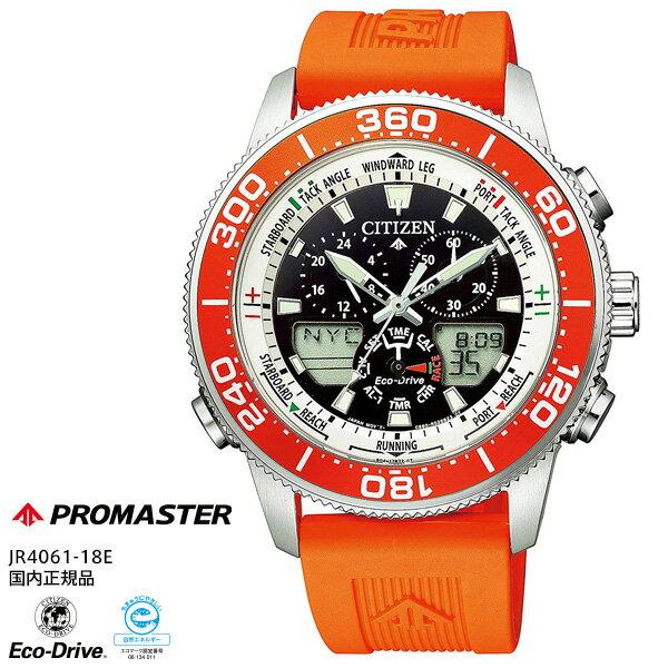 腕時計, メンズ腕時計  PROMASTER CITIZEN JR4061-18E MARINE