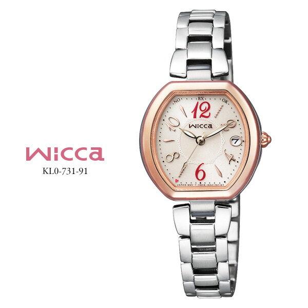 腕時計, レディース腕時計  KL0-731-91 CITIZEN Wicca