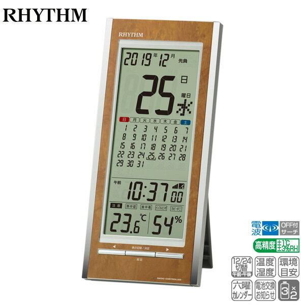 置き時計・掛け時計, 置き時計  D219 8RZ219SR23 30OFF 02P26Mar16 RCP