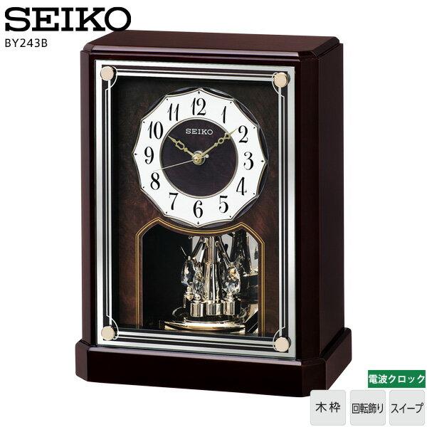 置き時計・掛け時計, 置き時計  BY243B SEIKO 30OFF02P03Dec16 RCP