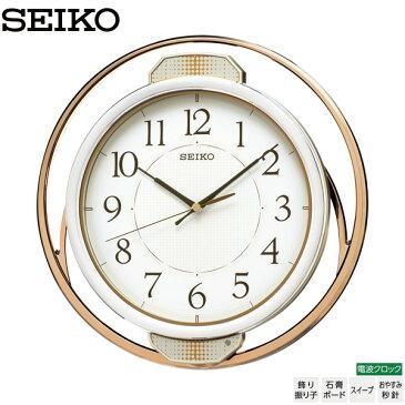 電波 振子 時計 PH207G SEIKO セイコー スイープ おやすみ秒針 インテリア 名入れ可 文字入れ可 【お取り寄せ】【30%OFF】 【02P03Dec16】 【RCP】