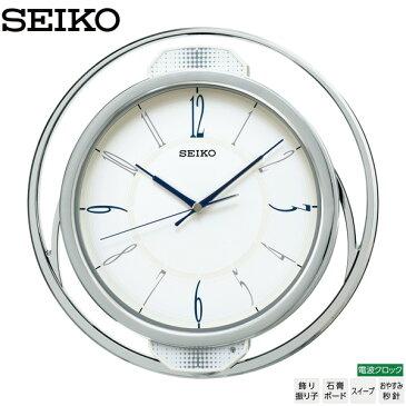 電波 振子 時計 PH207W SEIKO セイコー スイープ おやすみ秒針 インテリア 名入れ可 文字入れ可 【お取り寄せ】【30%OFF】 【02P03Dec16】 【RCP】
