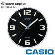 【電波 掛け時計】 カシオ IQ-1009J-1JF CASIO 電波掛時計 クロック スタンダード ネオブライト 【在庫あり】 【02P03Dec16】 【RCP】