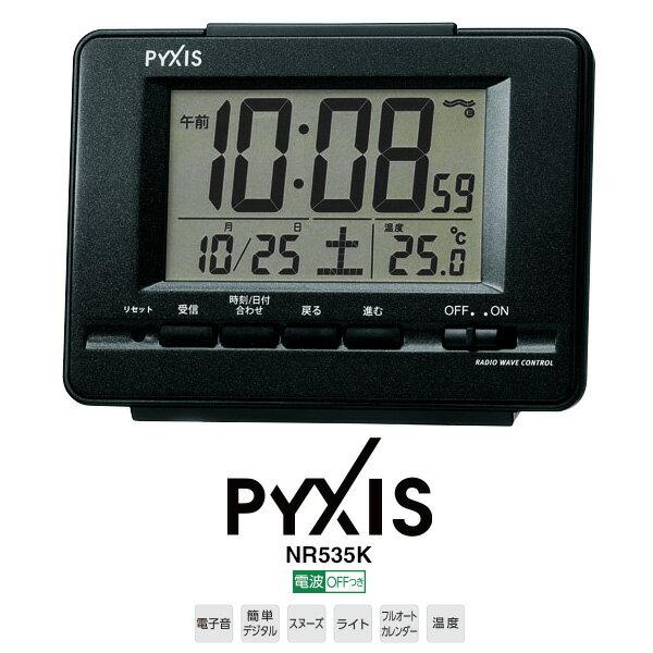 置き時計・掛け時計, 掛け時計  NR535K PYXIS 02P03Dec16 RCP