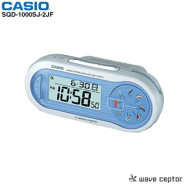 置き時計・掛け時計, 置き時計  SQD-1000SJ-2JF CASIO LED 02P26Mar16 RCP