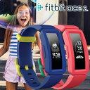 子供向けスマートウォッチ フィットビット Fitbit Ac