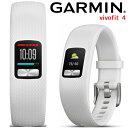 ガーミン GARMIN vivofit 4 White レギ...