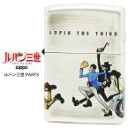 Zippo ジッポー ZIPPO ルパン三世 Lupin the 3rd PART5 オイルライター ライター アニメ 【在庫あり】【RCP】