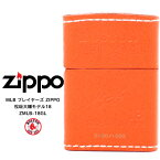 【Zippo MBL 松坂】 Zippo ジッポー ZIPPO メジャーリーグ 松坂大輔 Daisuke Matsuzaka レッドソックス 18 限定 1000個 ZMLB-18GL オイルライター 2007年製 【在庫あり】【RCP】