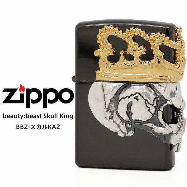 喫煙具, ライター Zippo ZIPPO BBZ-KA2 beauty:beast RCP