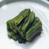 【青菜漬 徳用1kg】