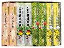 【玉椿】 2段箱乾麺詰め合わせ