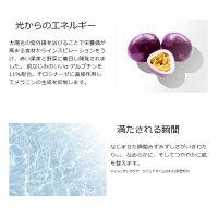 BLANCBALANブランバランブライトニングセラム美容液30ml