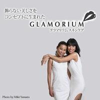 GLAMORIUMWCLEANSINGGEL120gグラマリウムダブルクレンジングゲルゲル洗顔料W洗顔不要つっぱらない女性用化粧品男性用化粧品シェービングジェル