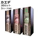 カエデ ゴルフボール KAEDE 特別3色セット ホワイト ピンク グリーン SASO サソー 上司 ...